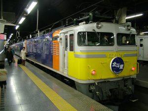 【ロクハン】(Zゲージ) EF81形 カシオペア塗装 発売