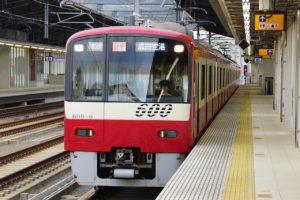 【マイクロエース】京急電鉄600形(4次車・SRアンテナ付)発売