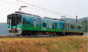 【グリーンマックス】125系 小浜線(おばませんキャラ号6)発売