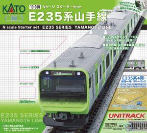 【KATO】スターターセット E235系山手線 発売