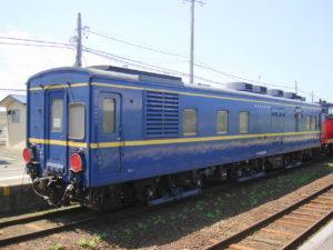 【マイクロエース】マヤ34-2009 再生産