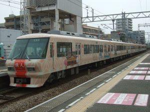 【鉄コレ】西日本鉄道8000形 旅人-たびと- 発売