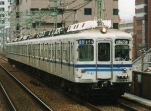 【鉄コレ】北総鉄道7150形 発売