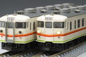 TOMIX トミックス 98314 JR 167系電車(田町アコモ車)基本セット