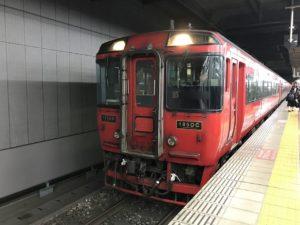 【マイクロエース】キハ185系 九州横断特急(ライト増設)再生産