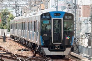 阪神電鉄5700系(Photo by: Jr223~commonswiki / Wikimedia Commons / CC-BY-SA-4.0)※画像の車両は商品とは仕様が異なります