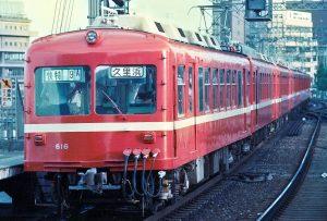 【鉄コレ】限定品 京急電鉄 旧600形(冷房車)発売