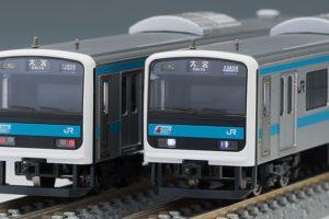 TOMIX トミックス 97910 限定品 JR 209-0系通勤電車(7次車・京浜東北線)セット