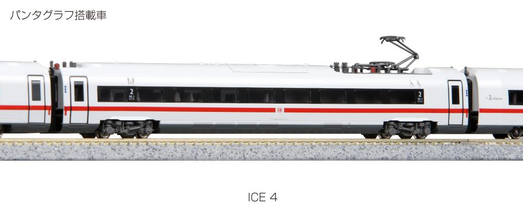 KATO カトー 10-1512 10-1513 ICE4
