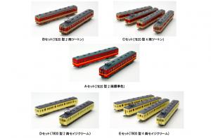 【鉄コレ】限定品 東武鉄道7800系 発売