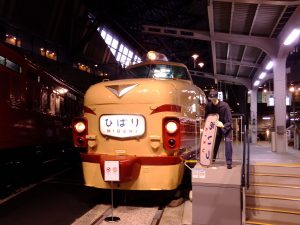 【ロクハン】(Zゲージ) 485系 初期形 国鉄色「ひばり」発売