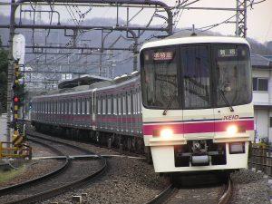 【グリーンマックス】京王電鉄8000系(登場時・グレースカート)発売