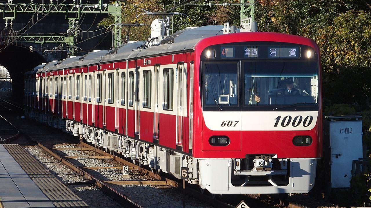 グリーンマックス】京急電鉄 新1...