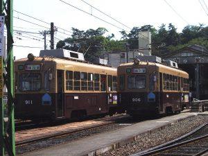 【鉄コレ】広島電鉄900形 発売