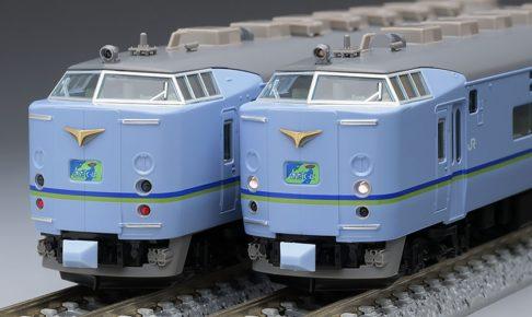 97911-限定品 JR 583系電車(きたぐに・JR西日本旧塗装)セット-03