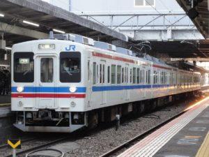 【鉄コレ】105系 体質改善30N更新車 呉線・可部線(K7編成)発売