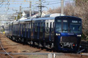 【ポポンデッタ】相模鉄道20000系 発売