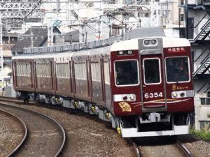 【カツミ】(HO)阪急電鉄6300系〈京とれいん〉発売