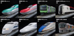 【TOMIX】ファーストカーミュージアム 発売