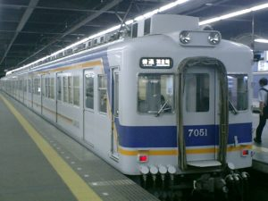【エンドウ】(HO) 南海電鉄7000系 発売