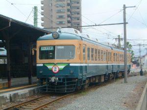 【鉄コレ】福井鉄道200形(203号車・急行色)発売