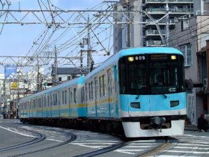【マイクロエース】京阪電車800系(旧塗装・旧マーク)発売