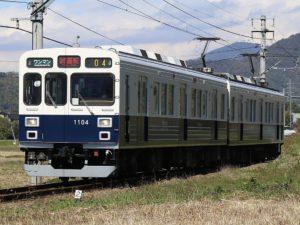 【グリーンマックス】上田電鉄1000系 まるまどりーむ号(Mimaki号)再生産