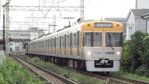 【グリーンマックス】京王電鉄1000系 5・6次車(ブルーグリーン・オレンジベージュ)発売