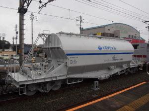 【ポポンデッタ】ホキ1100形(太平洋セメント)発売