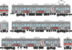 【鉄コレ】長野電鉄8500系(T2編成・鉄道むすめラッピング)発売