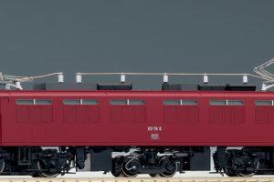 HO-2006-国鉄 ED78形電気機関車(1次形)-01