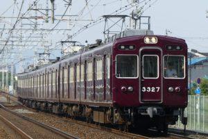 【鉄コレ】限定品 阪急電鉄3300系 発売