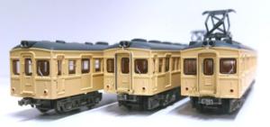 【鉄コレ】限定品 東武鉄道7800系(7800型・7820型)発売