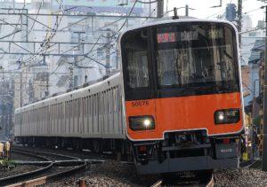 【KATO】東武鉄道50070型 東上線 発売