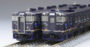 【TOMIX】道南いさりび鉄道 キハ40系1700番台(ながまれ号)再生産