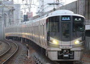 【TOMIX】225系100番台 発売
