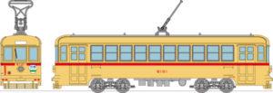 【鉄コレ】都電荒川線6000形(6181号車)発売