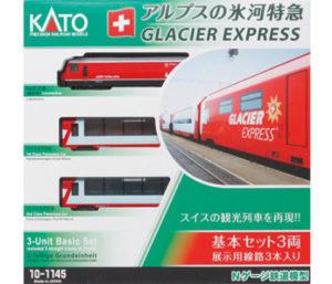 【KATO】アルプスの氷河特急 再生産