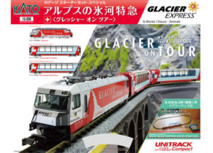 【KATO】スターターセット アルプスの氷河特急〈グレッシャー・オン・ツアー〉発売