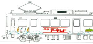 【カツミ】 (HO)江ノ島電鉄1200形(明治製菓号)発売