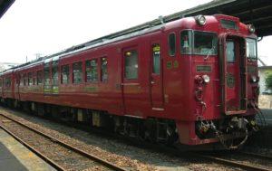 【マイクロエース】キハ47形・キハ140形 いさぶろう・しんぺい(増備車連結)再生産