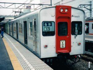 【カツミ】 (HO)相模鉄道 旧6000系(非冷房・1灯ライト)発売