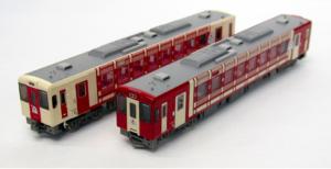 【グリーンマックス】キハ110形200番代(おいこっと)再生産