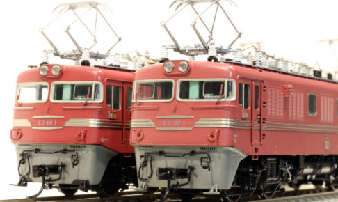 天賞堂 ED46形・ED92形 電気機関車