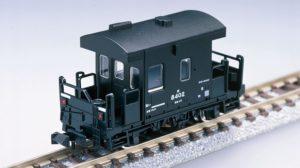 【TOMIX】ヨ8000形 再生産