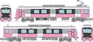 【鉄コレ】静岡鉄道A3000形(Pretty Pink)発売