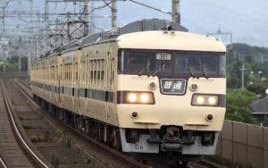 【KATO】117系〈新快速〉発売