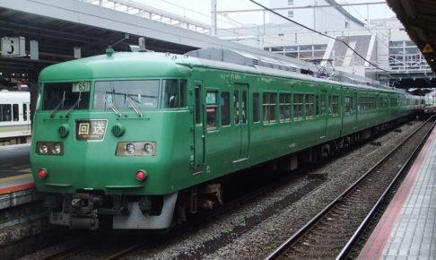 117系(京都地域色)(Photo by: TRJN / Wikimedia Commons / CC-BY-SA-4.0)※画像の車両は商品と仕様が異なる場合があります