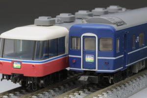 98697-JR 14系客車(リゾート白馬)セット