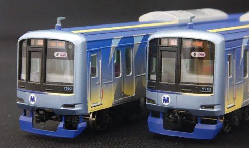 カツミ (HO)横浜高速鉄道 Y500系 Y512編成 完成品8両セット